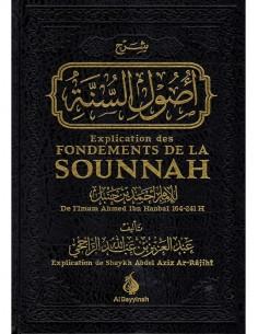 Explication des fondements de la Sounnah