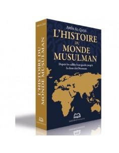 L'histoire du monde musulman