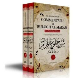 Commentaire de bulûgh al-marâm  2 Volumes