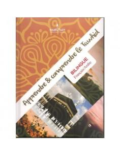 Apprendre et comprendre le tawhid
