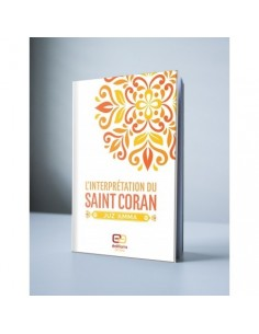 L'interprétation du Saint Coran-Juz 'Amma
