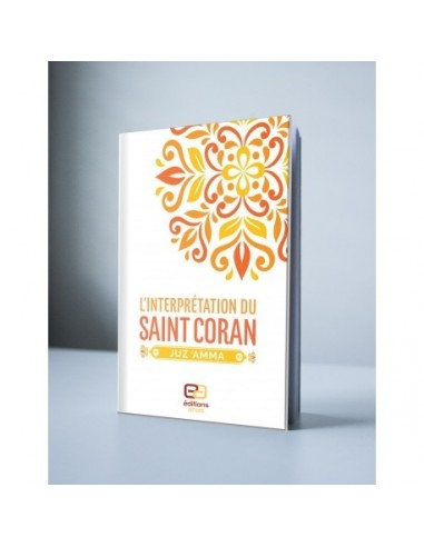 L'interprétation du Saint Coran-Juz 'Amma