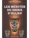 Les mérites du Dhikr d'Allah