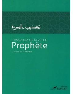 L'essentiel de la vie du prophète