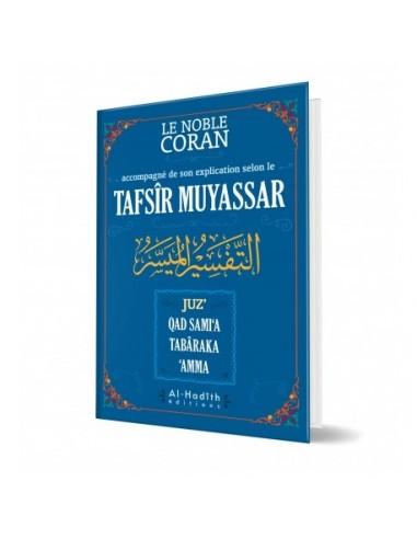 Le noble Coran - Tafsîr Muyassar