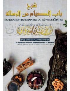 EXPLICATION DU CHAPITRE SUR LE JEÛNE DE L'ÉPITRE D'IBN ABI ZAYD AL QAYRAWÂNI