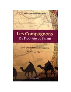 Les compagnons du prophète de l'islam