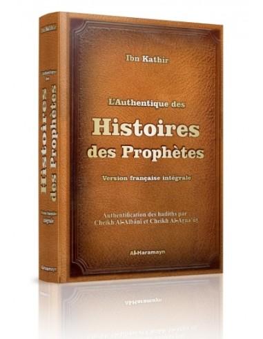 L'authentique des histoires des prophètes (version intégrale)