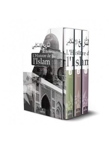 L'histoire de l'Islam 3 Tomes