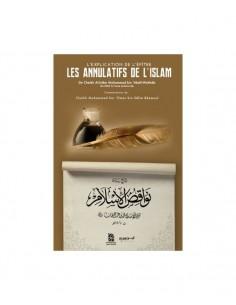 L'Explication de l'Epitre: Les Annulatifs de l'Islam