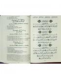 Le Coran - Arabe et Français - Couverture Daim Souple Beige - Edition Sana
