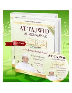 At-Tajwid Al-Moussawar - Toutes les règles de Tajwîd (2 Volumes + CD-ROM)