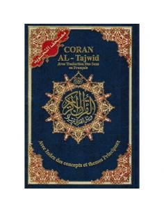 Coran At-Tajwîd Arabe - Français et Phonétique